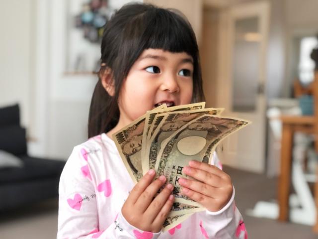 子どものうちから学ぼう!『お金の教育』